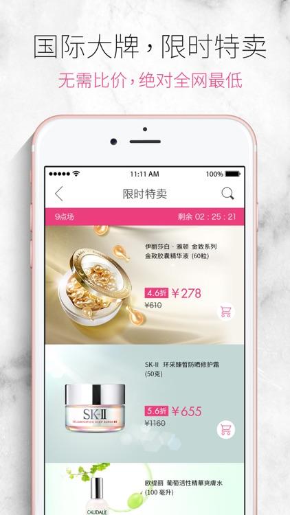 香港莎莎网 - 正品美妆海淘商城