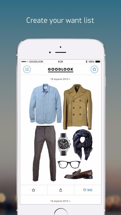 Goodlook — looks with style and fashion trends