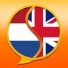 Nederlands - Engels Woordenboek (Free)