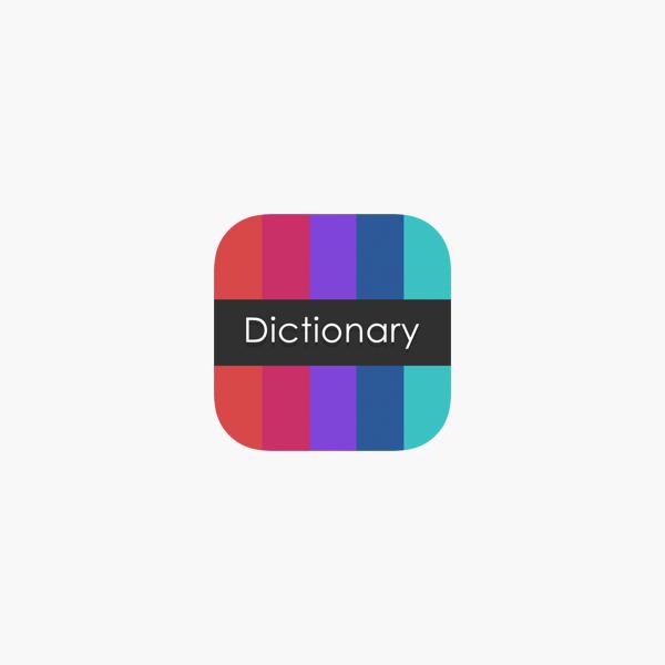 2c05179fbe4ba  Dictionary ( قاموس عربي   انجليزي + ودجيت الترجمة) on the App Store