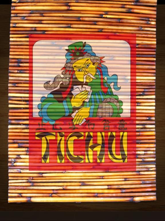 Screenshot #1 for Tichu