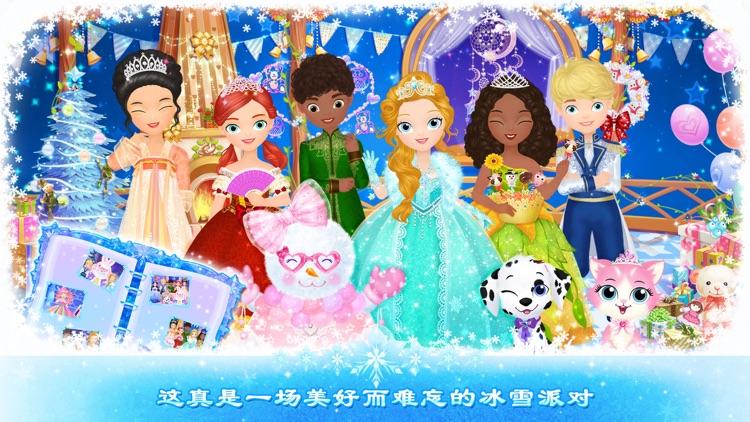 莉比小公主之冰雪派对 screenshot-4