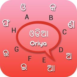 Oriya keyboard - Oriya Input Keyboard