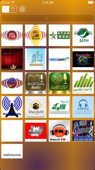 راديو - Radio Saudi Arabiaلقطة شاشة2