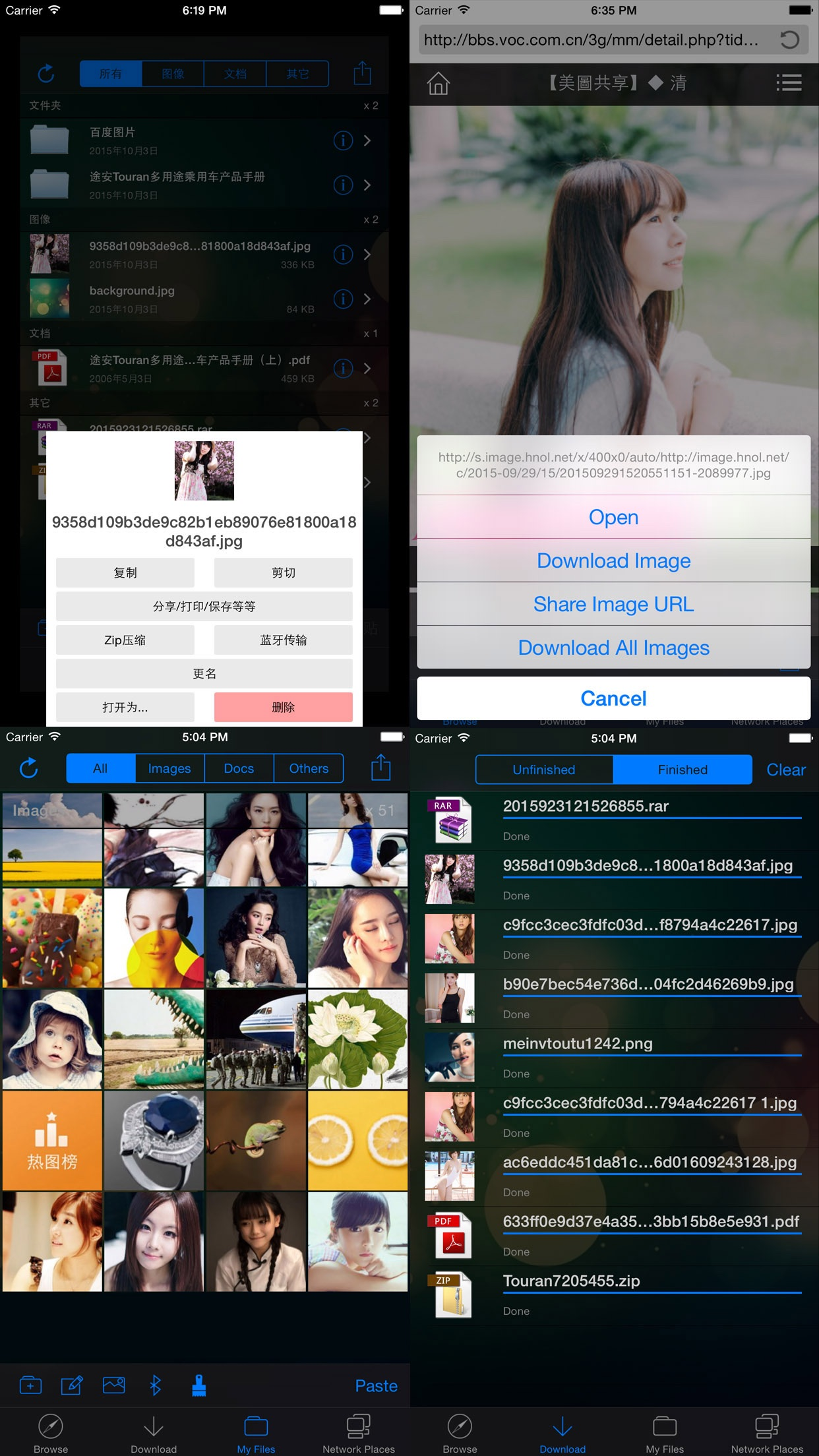 File Manager and Browser - Files App Screenshot