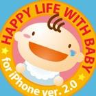 赤ちゃんにっこり Baby+Smile icon