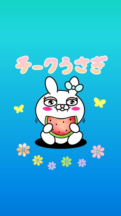 Blusher rabbit (free)