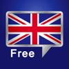 Английский язык бесплатно