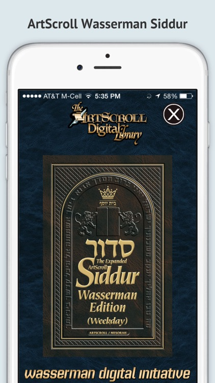 ArtScroll Smart Siddur סדור Wasserman Ed. Weekday