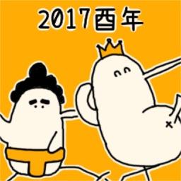 King bird and SUMO bird stickers