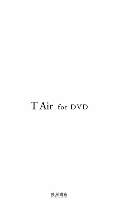 T Air for DVD screenshot1