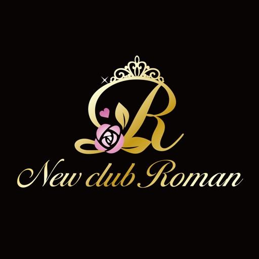NEW CLUB ROMAN【ニュークラブロマン】