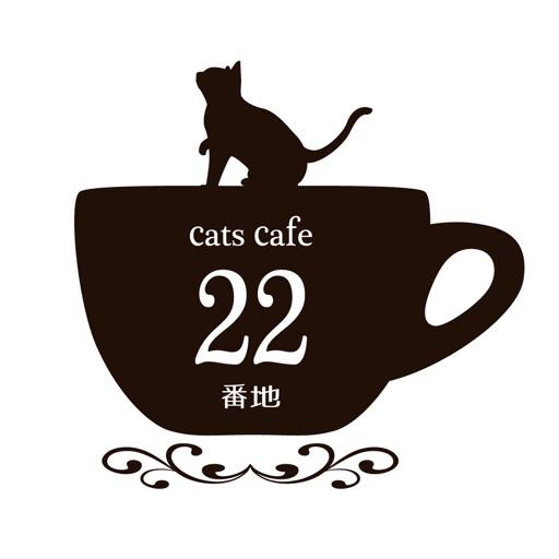 猫カフェ22番地