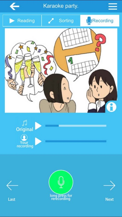 Learn Basic Japanese with Tchin screenshot-3