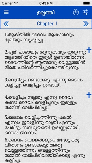 Malayalam Bible Offline - KJV on the App Store