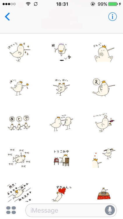 King bird and SUMO bird stickers