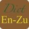 English Zulu Dictionary Offline Free: