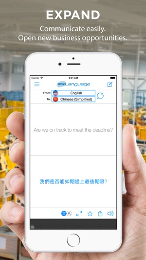 Translate Free - Language Translator & Dictionary on the App Store