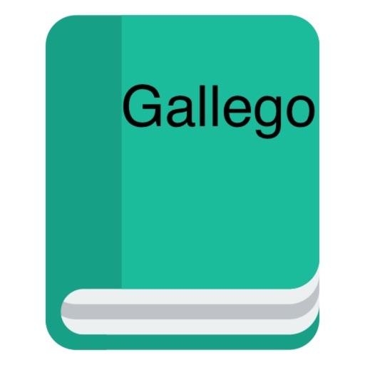 Gallegos Jokes