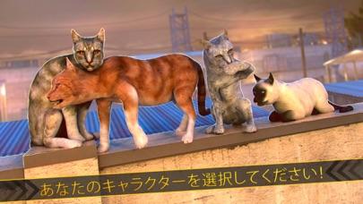ねこ 対 犬 戦争 シミュレータ レース   3d 猫 簡単 楽しい ゲーム 子供 アプリ 無料紹介画像3