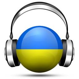 Ukraine Radio Live Player (Ukrainian / українська)