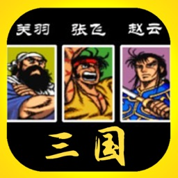 Guide for three kings (action arcade game)