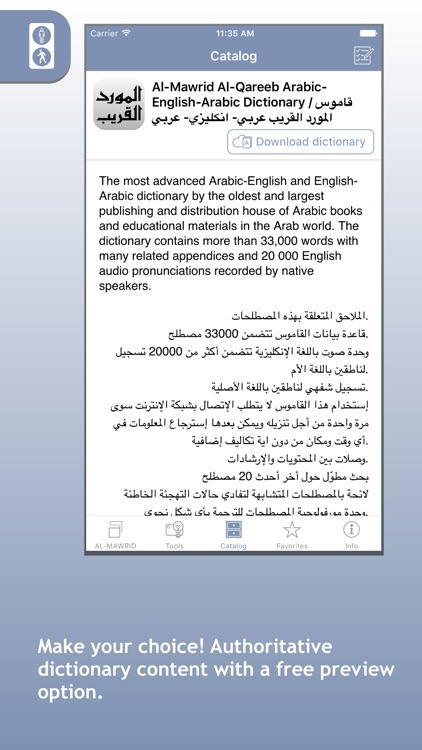 Al-Mawrid Al-Qareeb Arabic-English Dictionary screenshot-0
