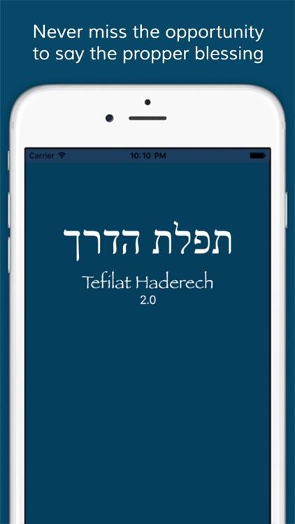 iTefila's Tefilat Haderech