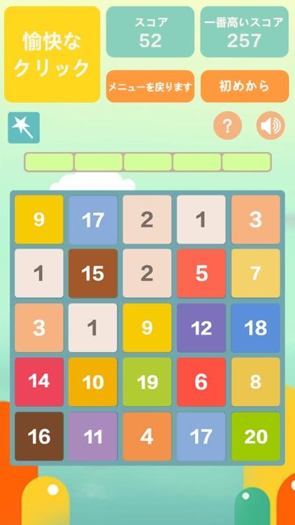 2048 - パズル数字ゲーム 日本語版2 screenshot-4