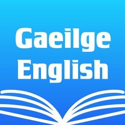 Irish English Dictionary - Focloir Gaeilge Bearla