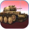 ゾンビレーシングシューティング無料ゲーム - iPhoneアプリ