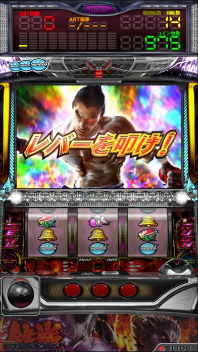 パチスロ鉄拳2ndのスクリーンショット5