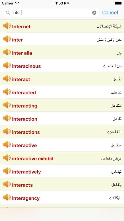 English Arabic Dictionary Offline Free screenshot-4