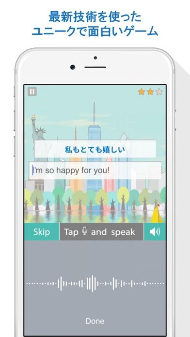 英語スキル勉強 | 文法 英会話 発音上達のスクリーンショット4