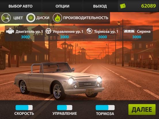 Скачать игру Japanese Road Racer