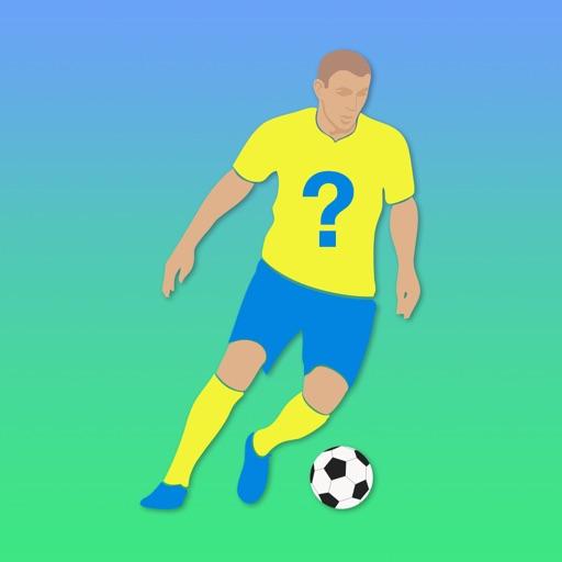 Угадай футболиста 2016