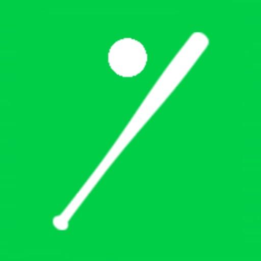 Baseball Emoji