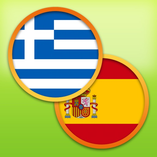 Spanish Greek Dictionary free