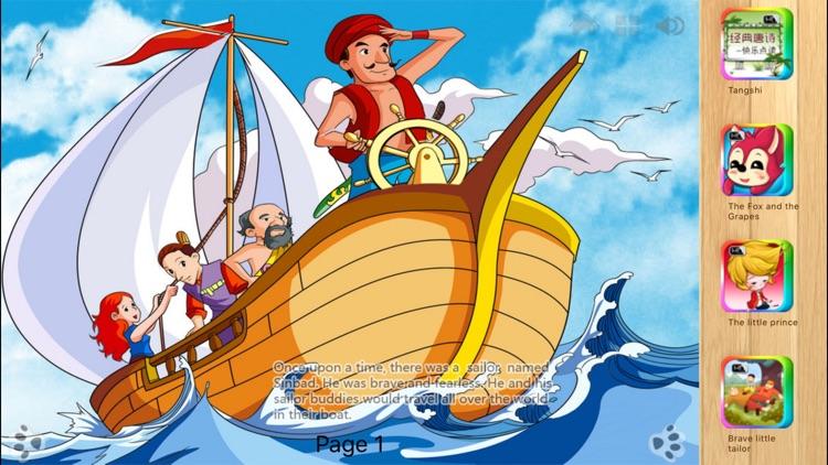 Adventures of Sinbad Bedtime Fairy Tale iBigToy