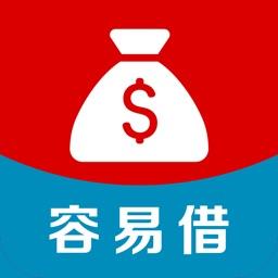 容易借助手-宜人贷借款理财攻略