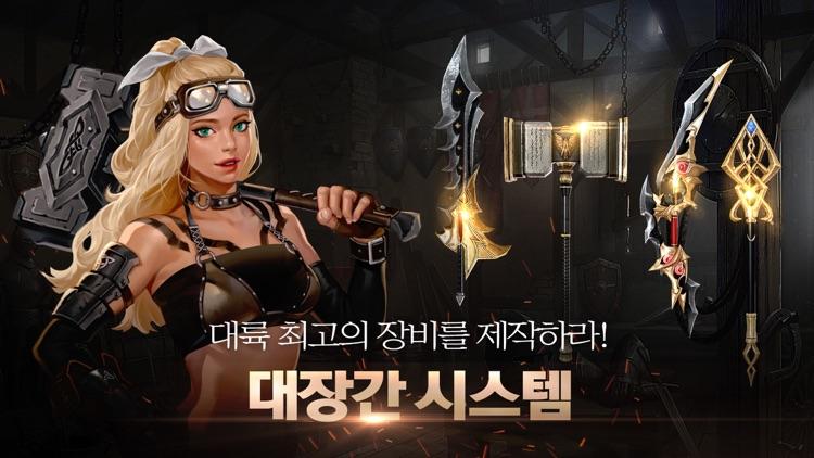 KON(콘) screenshot-3
