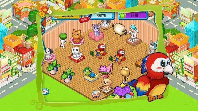 Pet Home screenshot-4