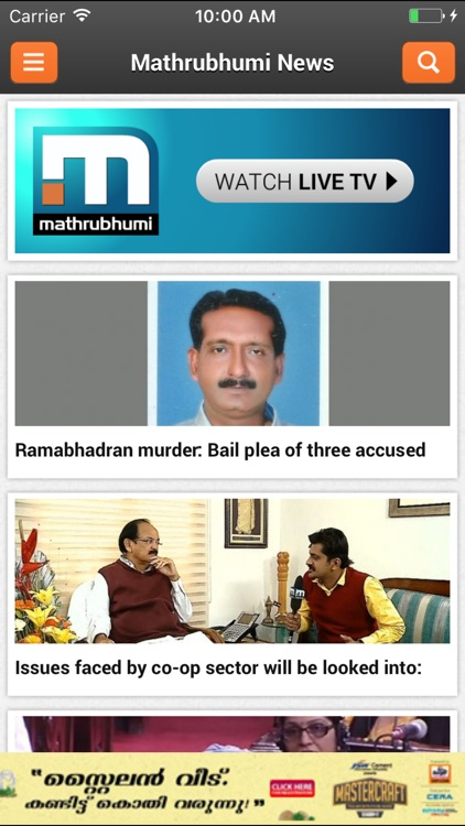 Mathrubhumi News screenshot-0