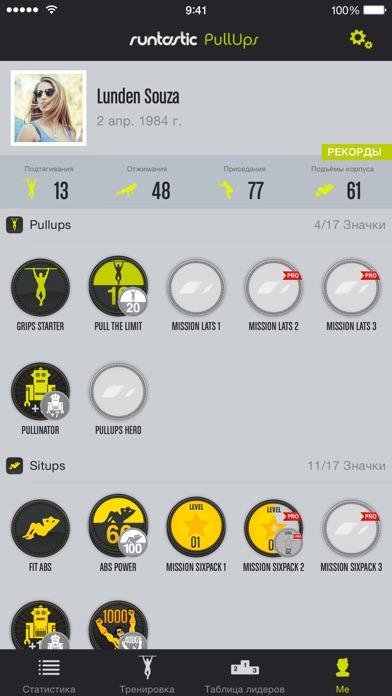 Подтягивания Runtastic PRO Скриншоты7