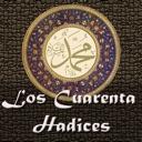 Los Cuarenta Hadices – Abu Zakaria An-Nawawi