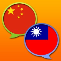 Codes for Chinese Simplified Traditional dictionary Hack