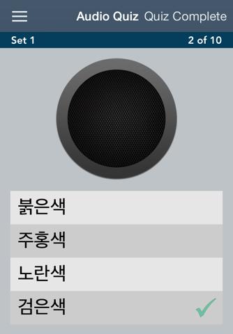 Learn Korean - AccelaStudy® screenshot 2