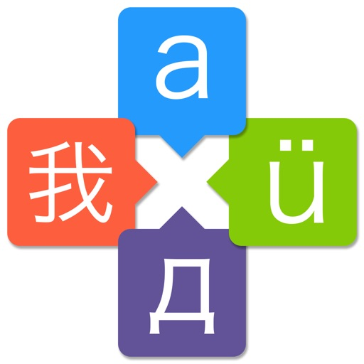 Translator - Translate Text and Speech iOS App