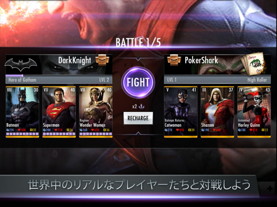Injustice: Gods Among Usのおすすめ画像5