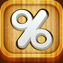 7 in 1 : Percentage Calculator HD